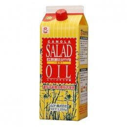 ムソー 純正なたねサラダ油(豪) 1250g