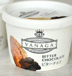 木次乳業 ビターチョコ アイスクリーム 120ml