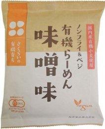 桜井食品 有機らーめん味噌味 118g