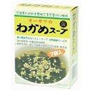 オーサワ わかめスープ 7食分(45.5g)