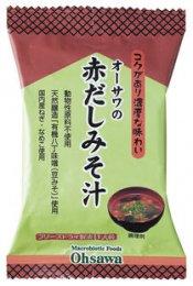 オーサワ 赤だしみそ汁 1食分(9.2g)