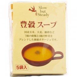 ビオマーケット 豊穀スープ 5食分(75g)