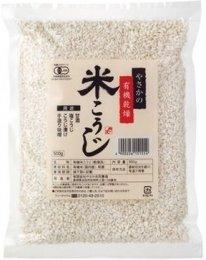 やさか共同農場 有機乾燥米こうじ  500g