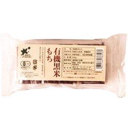 ビオマーケット 有機黒米入り玄米もち 300g