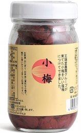 王隠堂農園 小梅干(瓶) 200g