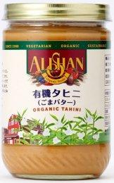 アリサン 有機タヒニ(ごまバター) 454g