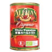 アリサン 有機ホールトマト缶 400g