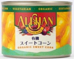 アリサン 有機スイートコーン(缶) 125g