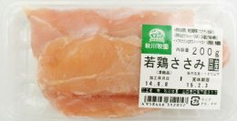 秋川牧園 若鶏ささみ  200g