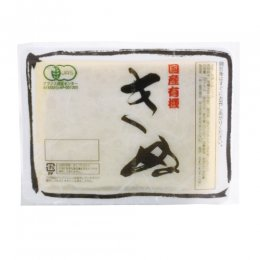 島田食品 有機絹豆腐(国産) 330g