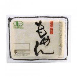 島田食品 有機もめん(国産) 330g