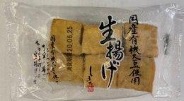 島田食品 生揚げ(国産有機大豆使用) 6個
