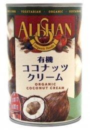アリサン 有機ココナッツクリーム 400ml