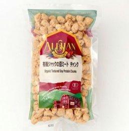 アリサン 有機豆ミート・チャンク 100g