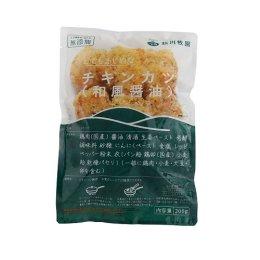 秋川牧園 フライパンで簡単チキンカツ 200g