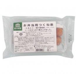 秋川牧園 お弁当用つくね串 145g(6本)