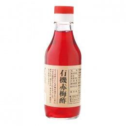 ビオマーケット 赤梅酢  200ml