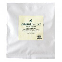 ビオマーケット 有機和紅茶 TB 2g×15