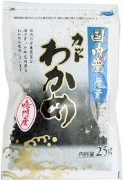 大宝 カットワカメ(鳴門産) 25g