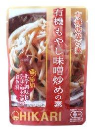 光食品 有機もやし味噌炒めの素 100g(2-3人前)