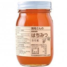 瀬尾養蜂園 百花蜜 600g