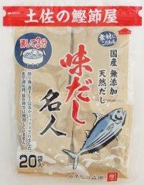 森田鰹節 味だし名人 200g(10g×20袋)