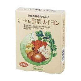 オーサワ 野菜ブイヨン 40g(5g×8)
