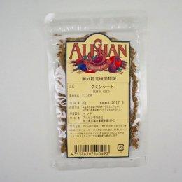 アリサン OGクミン シード 20g