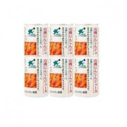 有機にんじんジュース 1箱(30本)*D 160g×30本