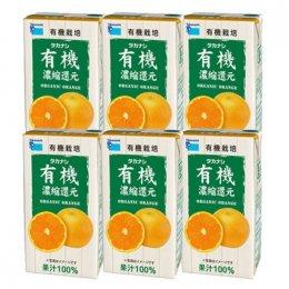 有機タカナシオレンジ *D 125ml×12本