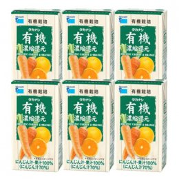 タカナシ 有機タカナシニンジン&オレンジジュース*D 125ml×12本