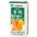 タカナシ 有機にんじん&オレンジジュース 125ml