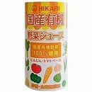 光食品 有機国産野菜ジュース 125ml