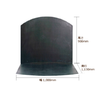 防熱板付炉台【RB-1】