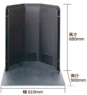 二重防熱板付炉台