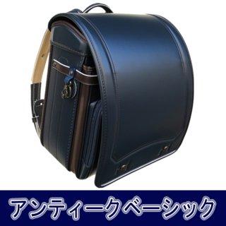 2022年東京屋カバン店オリジナル ベーシックランドセル ネイビー/ブラウン(ボルドー)