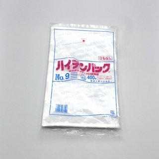 ハイデンパック新 No.9紐なし(400枚入×10冊)【04007825】