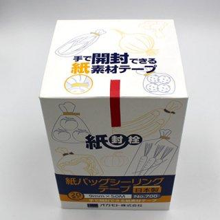 紙バックシーラーテープ#700 9×50 赤(20個入)【04705403】