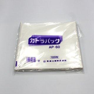 カトラパックAP-60 (100枚入)【04011030】