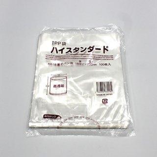 菓子パン袋KO-18(透明)(1000枚入)【04051808】