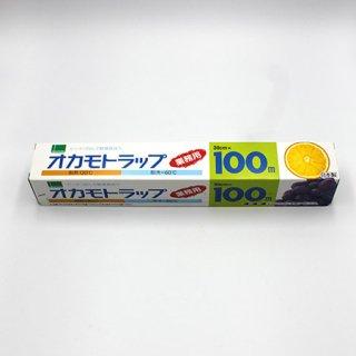 オカモトスーパーラップ30×100(30本)【13310200】
