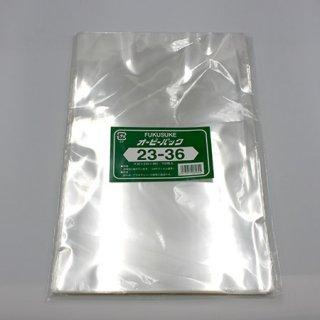 オーピーパック 23-36 (100枚入×10冊)【04045505】