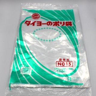 ポリ規格袋0.025No15(500枚)【06003008】