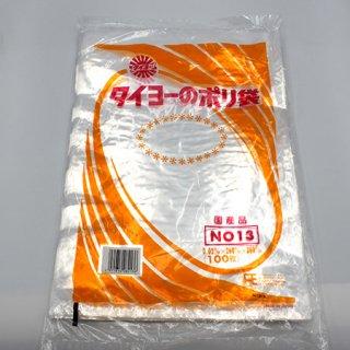 ポリ規格袋0.02No13(1000枚)【06003006】