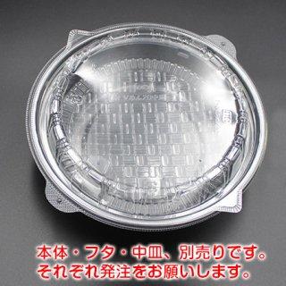 【丼C】DLV麺20(58)本体 黒W(50枚入り)【00370221】