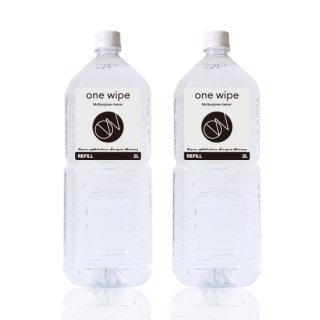 one wipe(ワンワイプ)2L詰替用ボトル(業務用)2本