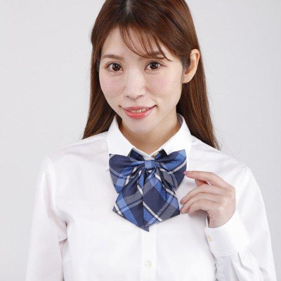 スクール リボン 女子高生 (ブルーチェック)新柄 全17種類 正規品 JK制服 メール便 送料無料【画像5】