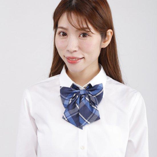 スクール リボン 女子高生 (ブルーチェック)新柄 全17種類 正規品 JK制服 メール便 送料無料【画像6】
