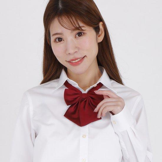 スクール リボン 女子高生 (エンジ無地)全17種類 正規品 JK制服 【画像5】