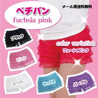 ペチパン ペチパン( フューシャ ピンク )全6種類 ペチコートパンツ メール便 送料無料